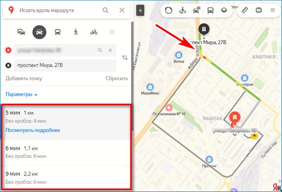 Доступные маршруты Yandex