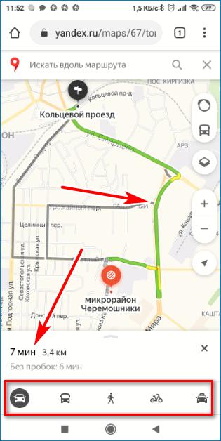 Движение по маршруту Yandex