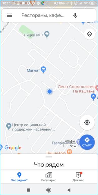 Главное окно Google Maps