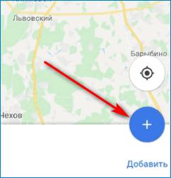 Иконка добавить Google Maps