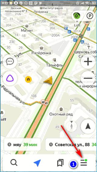 Иконка меню Yandex