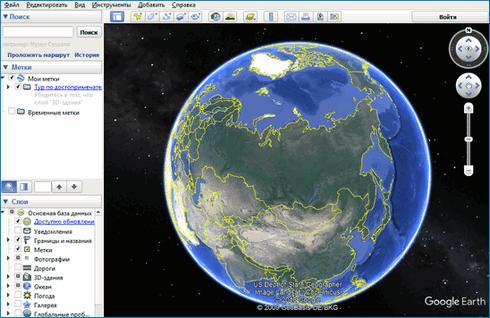Интерфейс Google Earth
