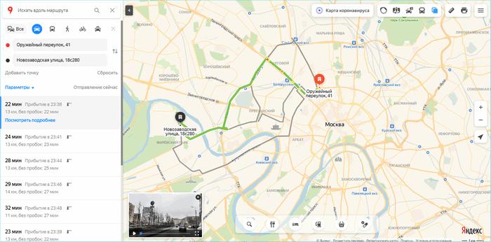 Интерфейс сервиса Яндекс карты