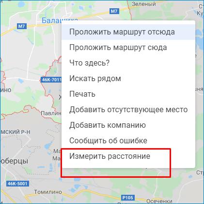 Измерить расстояние Google Maps