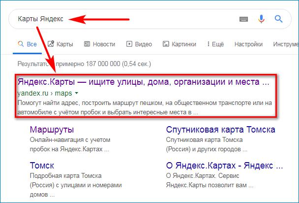 Как найти карту Yandex