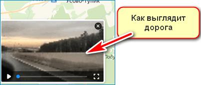 Как выглядит дорога Yandex