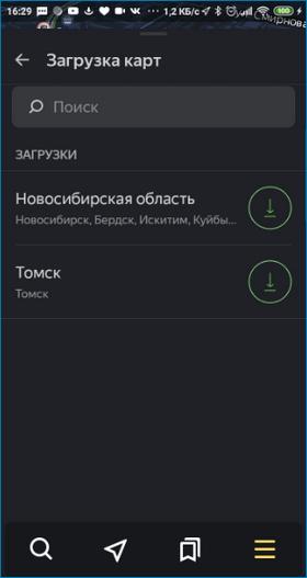 Карты в памяти Yandex