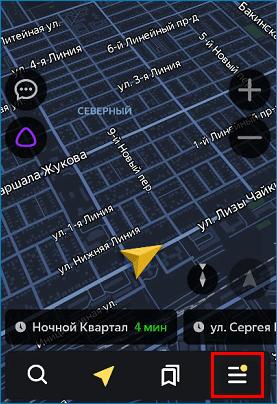 Клавиша меню Yandex