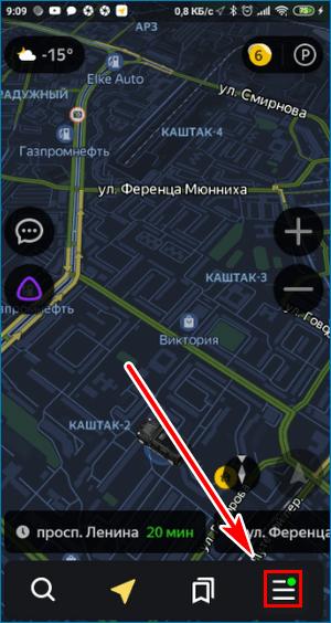 Кликните по меню Yandex