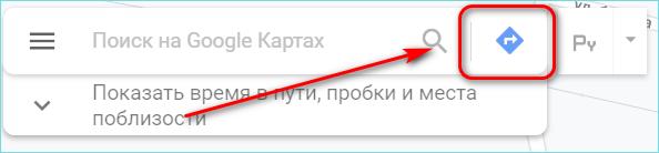 Кнопка как прокладки маршрута в Google Maps