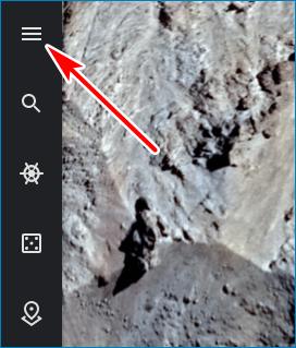 Кнопка меню Google Earth