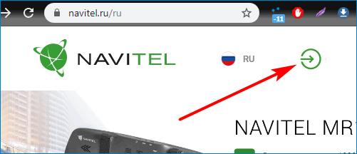 Кнопка входа в профиль Navitel