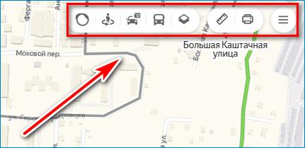 Кнопки режимов Yandex