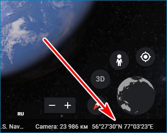 Координаты Google Earth