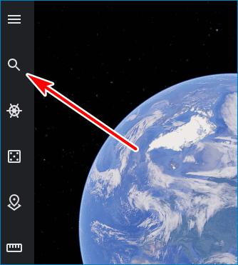 Лупа Google Earth