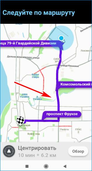 Маршрут на карте Waze