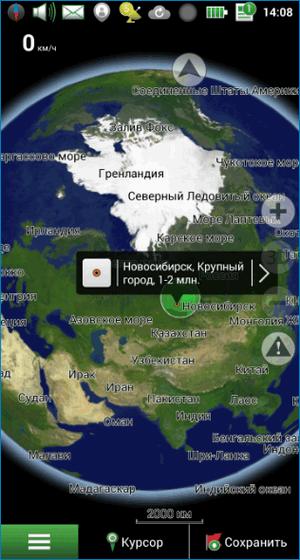 Меню навигатора Navitel