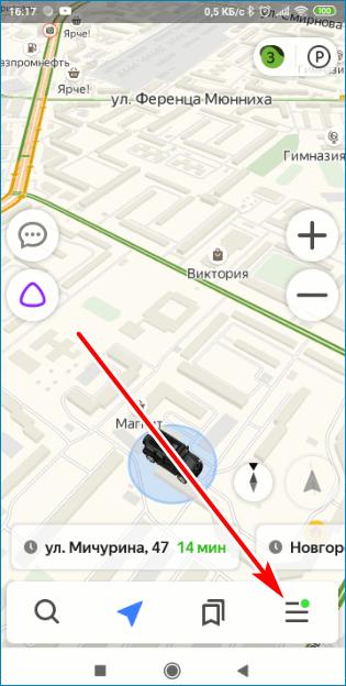 Меню навигатора Yandex