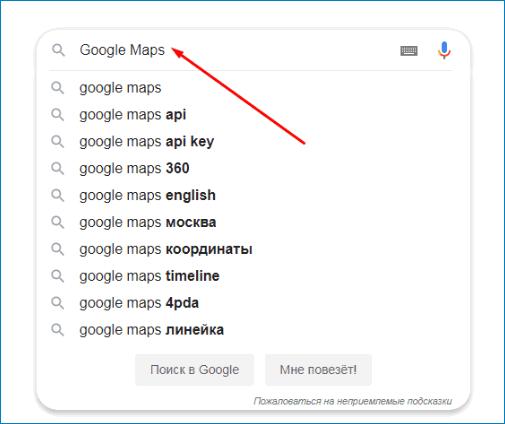 Напечатайте запрос Google Maps