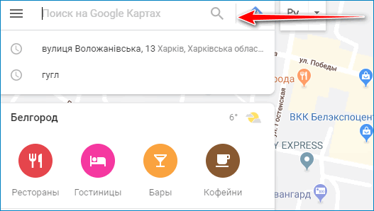 Напишите адрес Google Maps