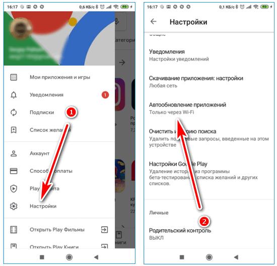 Настройте обновления Yandex