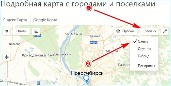 Отключение спутника Maps online