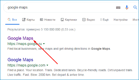Откройте сайт Google Maps