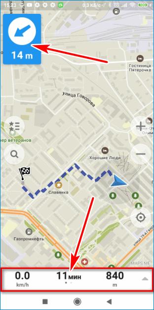 Отображение информации Maps.Me