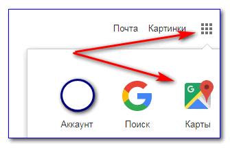 Поиск иконки Google