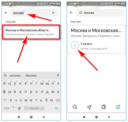 Поиск карты Yandex