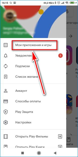 Приложения и игры Yandex
