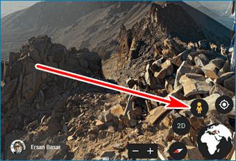 Просмотр улиц Google Earth