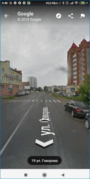 Просмотр улиц Google Maps
