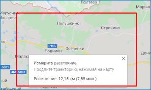 Расстояние между точками Google Maps