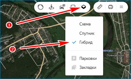 Режим гибрид Yandex