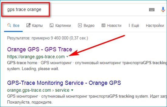 Сайт GPS Trace