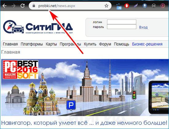 Сайт навигатора CityGuide