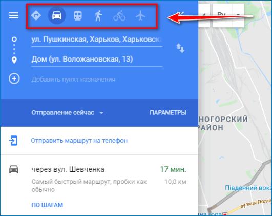 Способ передвижения Google Maps