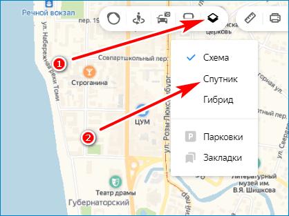 Спутник Yandex