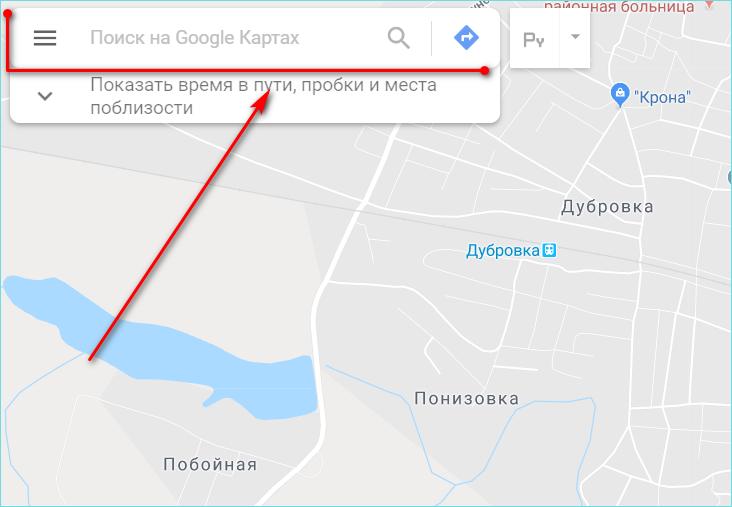 Строка поиска в Google maps