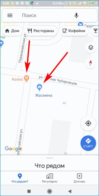 Точки на карте Google Maps