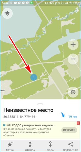 Установите точку Maps.Me