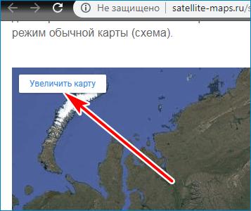 Увеличить карту Satelite maps
