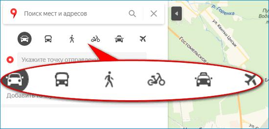 Вариант передвижения Yandex