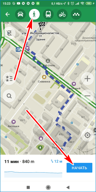 Включение пешего режима Maps.Me