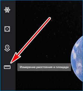 Встроенная линейка Google Earth