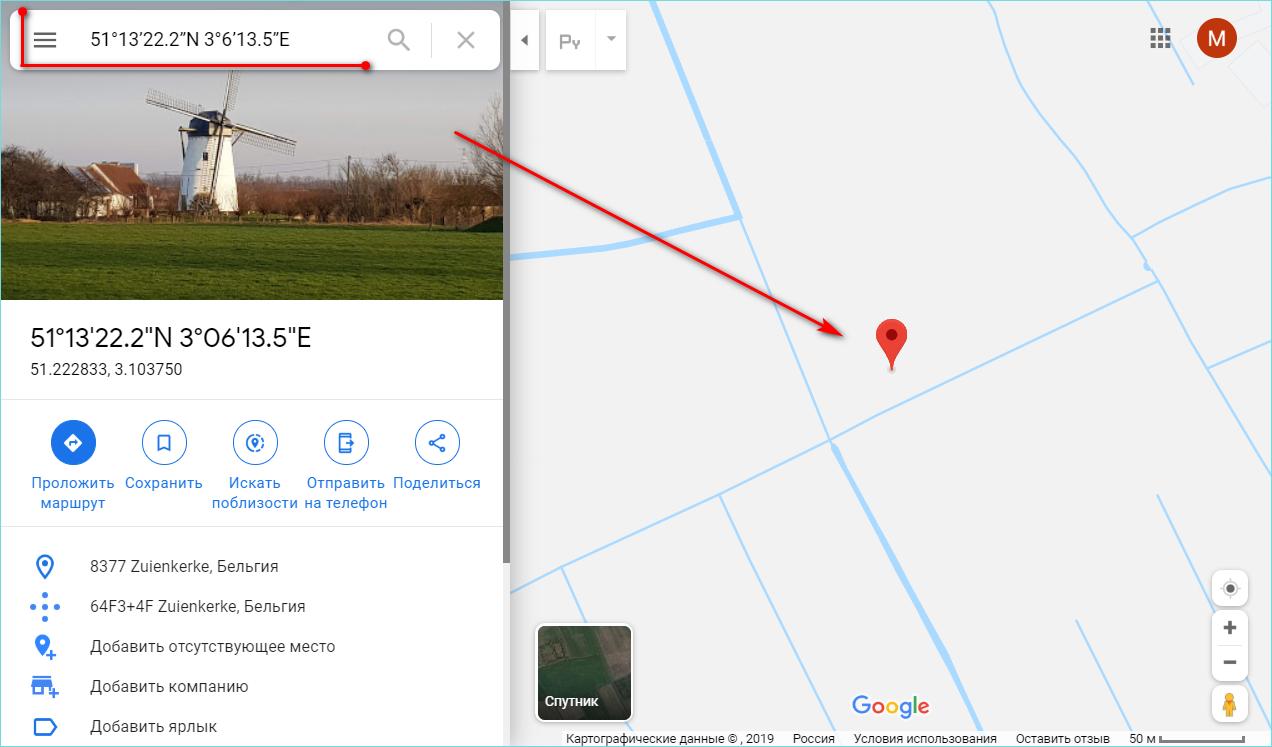 Ввод координат в Google Maps