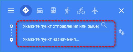 Ввод точек для маршрута в Google Maps