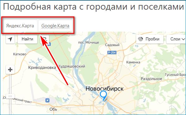Выбор источника карт Maps online
