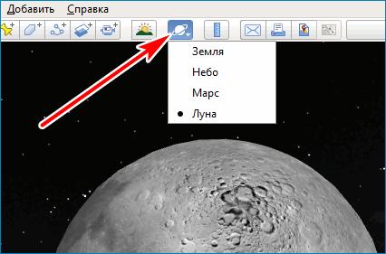 Выбор планеты Google Earth